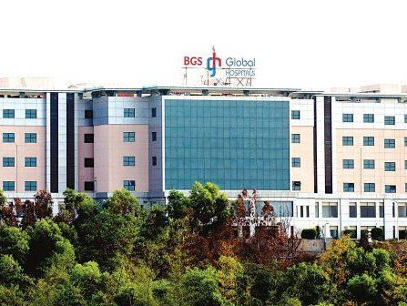 BGS (Bala Gangadhara Swami Hospital)